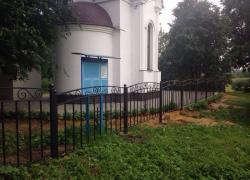 Ограда с элементами ковки для часовни д.Федино